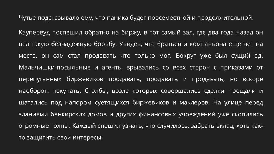 https://files.comon.ru/1jo9bdoygokl8mk9su2so6m9vgjmqz9kinlqjxyakmzdhce7kv.jpeg