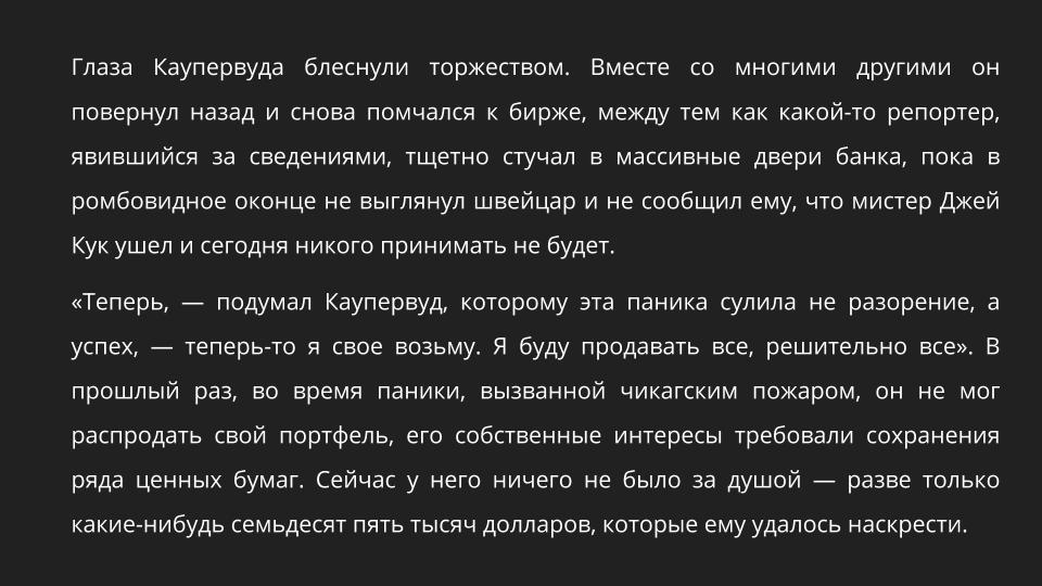 https://files.comon.ru/1s1ug21tng7w5r4v98q674q93az6uhhq87tf1l2ai61un9qvm6.jpeg