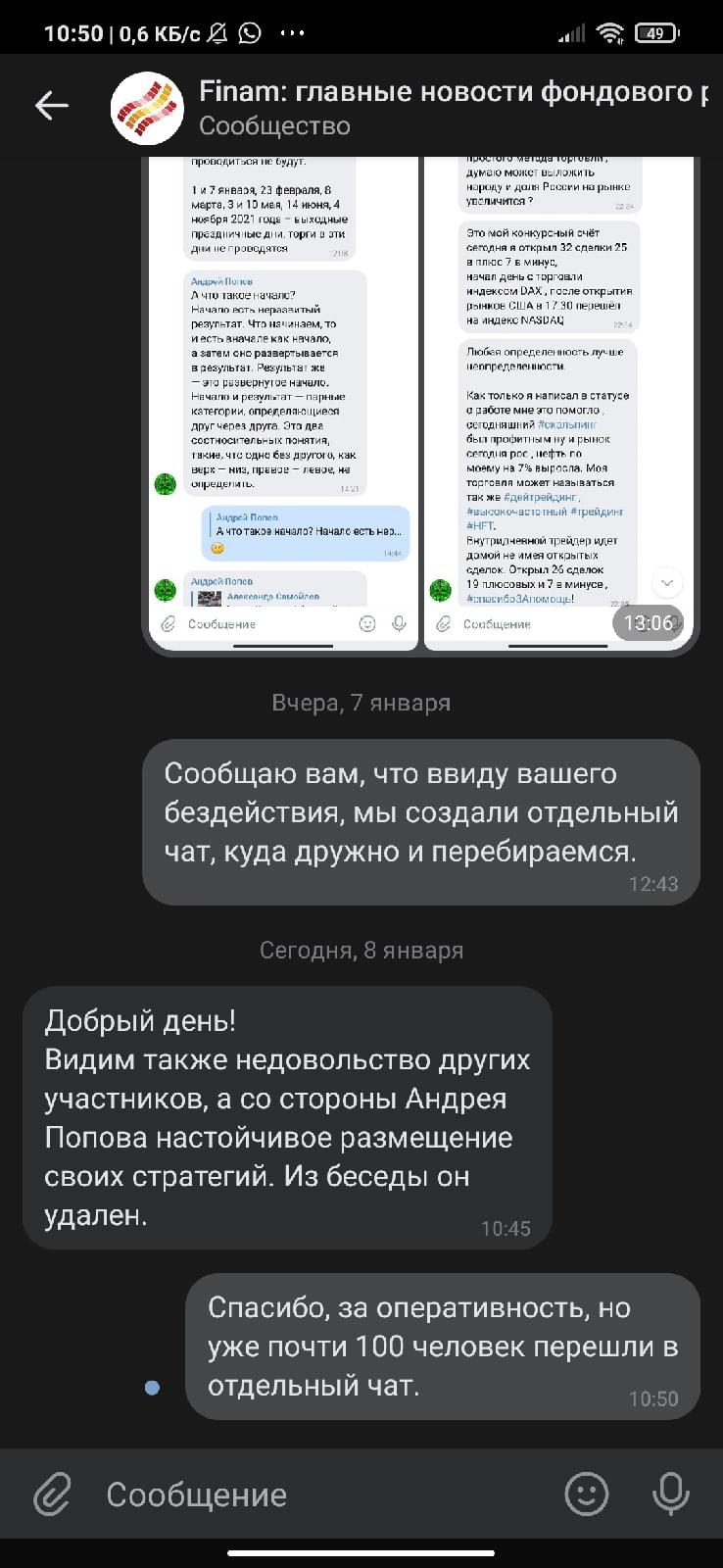 https://files.comon.ru/25ha9rw8yt1vbcjzmplb0q7gzsa9d4ui871rlmpe42c5887z2r.jpg