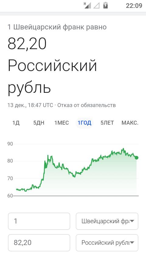 https://files.comon.ru/2ev7ywkqxzmvoj6ti7pb3ov6nwnsfon4ye5aiz93pjjk708gih.png
