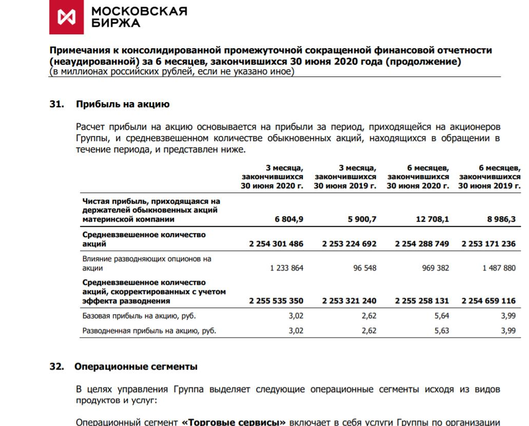 https://files.comon.ru/2hze90ln3x1x5cnbqcqj3ml5smc5i1ocw2yoqnztqxxm8guk0h.jpeg