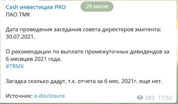 https://files.comon.ru/2lgrwn1qibvl7a6pib26r2roun0li1b6giaiwl8ntehmbcnh7.jpg