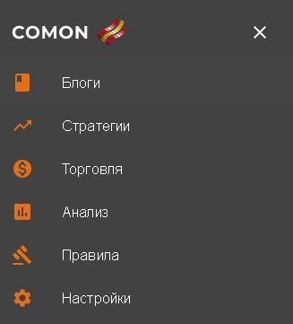 https://files.comon.ru/2py46k1fdc5hfq1024peh8exl45kgpv2hhkxuee6qwt5tw7exj.png