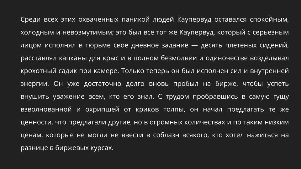 https://files.comon.ru/2qp8ls68ct2u9xj5yqgcchxjpqx7zylth2t4osay4h07ux2os8.jpeg
