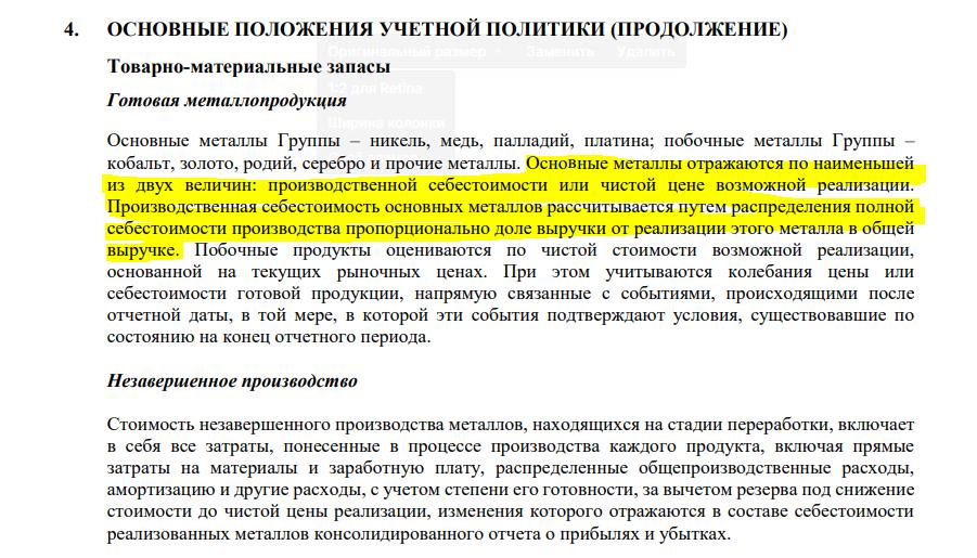 https://files.comon.ru/2ze7jgndxm3nfaadqobiel3s76djmsj97kt03kyokdniw0164y.png