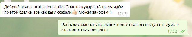 https://files.comon.ru/2zmd102akpocj828imlxacqj3svp6i74fg5uuqlo7sb0zopd8n.png