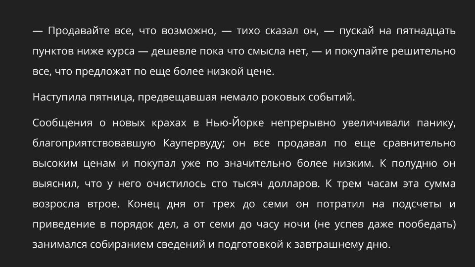 https://files.comon.ru/3235e1opjxi0klnvi8z6x4t9s5mkjpqpk2nuv0l56nvsn8digs.jpeg