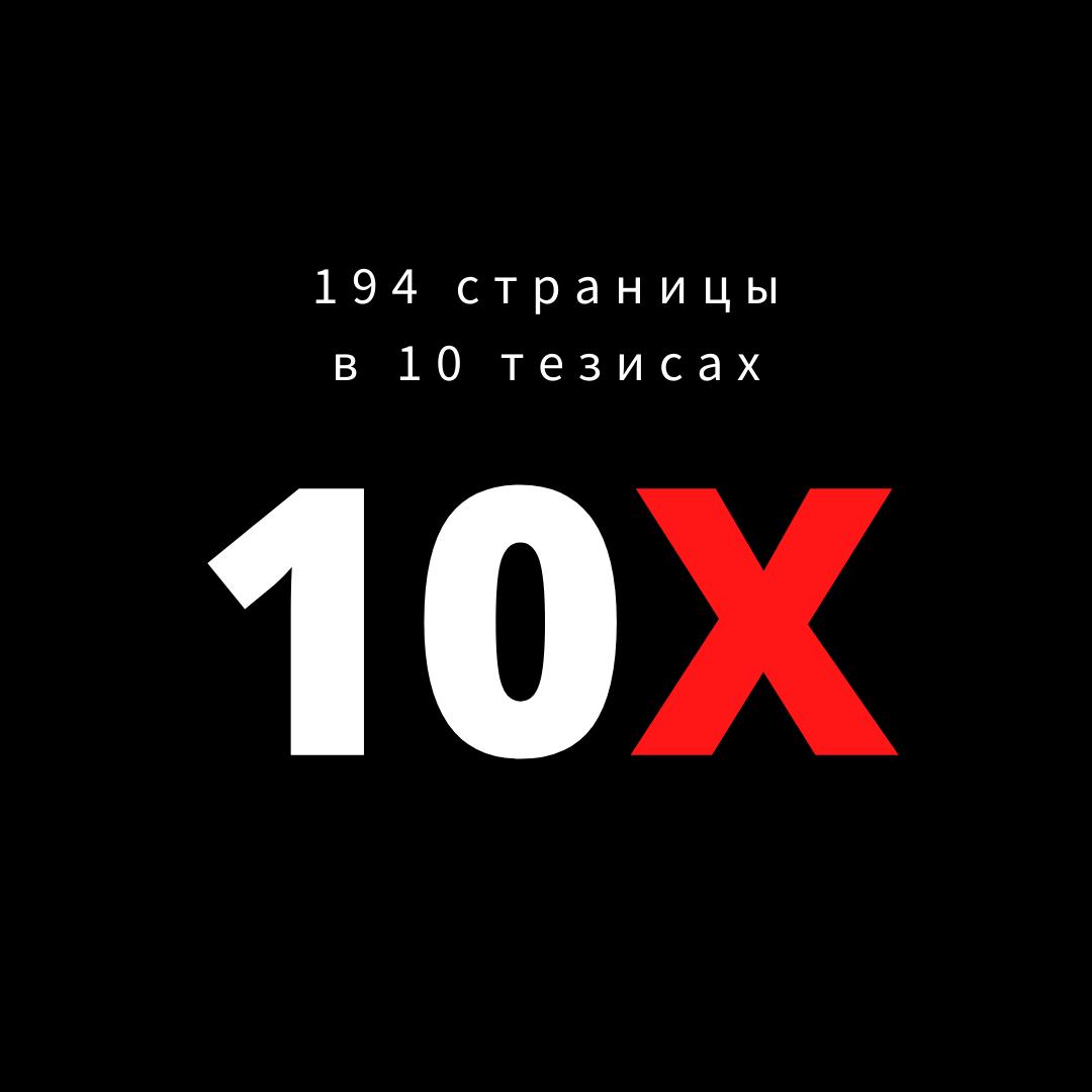 https://files.comon.ru/3p5qlei2lywp053spomrjuk6j60yzyevyhltpnd96czgsmajn.png