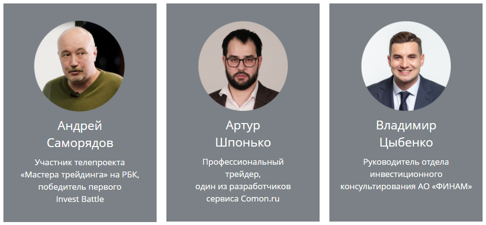 https://files.comon.ru/46trhbzhwjr8dwgl3ft5onroiivhob4hena1v5of6lrnlbmgjr.png