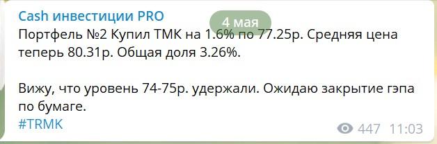 https://files.comon.ru/4dcili6kki9fn1f1s14r4yc783bn3s2u7chboe54azxgwfr2ug.jpg