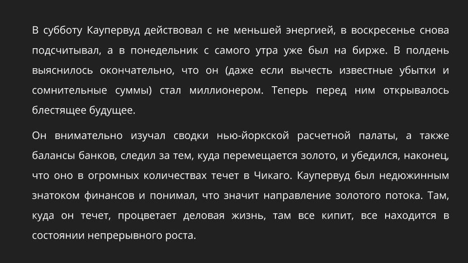 https://files.comon.ru/klwhgewlghyv2fzh8pg9ejhttjirm0h8h3l4v90drn54wccch.jpeg
