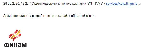 https://files.comon.ru/tyicfj56vw6ea75xwxzqwiooqlkcwep5d92cxtqjv33uw18ou.png